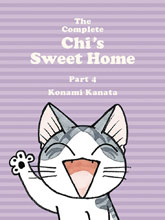 Image: Complete Chi's Sweet Home Vol. 04 SC  - Vertical Comics