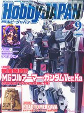 Image: Hobby Japan  (Jan. 2017) - Tohan Corporation
