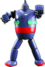 Image: Dynamite Action Figure: No-41 Tetsujin 28  (H version) - Evolution Toys