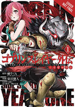 Image: Goblin Slayer Side Story Year One Vol. 01 GN  - Yen Press