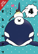 Image: Polar Bear in Love Vol. 04 GN  - Yen Press