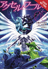Image: Accel World Vol. 08 SC  - Yen Press