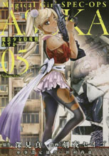 Image: Magical Girl Spec-Ops Asuka Vol. 05 SC  - Seven Seas Entertainment LLC