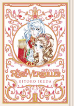 Image: Rose of Versailles Vol. 01 GN  - Udon Entertainment Inc