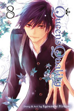 Image: QQ Queens Quality Vol. 08 GN  - Viz Media LLC