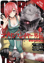 Image: Goblin Slayer Side Story Year One Vol. 03 SC  - Yen Press
