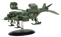 Image: Alien Predator Figure Ship #3 (Drop Ship) - Eaglemoss Publications Ltd
