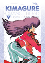 Image: Kimagure Orange Road Omnibus Vol. 06 GN  - Digital Manga Distribution