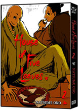 Image: House of Five Leaves Vol. 02 SC  - Viz Media LLC