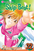 Image: Skip Beat Vol. 22 SC  - Viz Media LLC