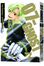 Image: 07-Ghost Vol. 07 SC  - Viz Media LLC