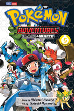 Image: Pokemon Adventures Black & White Vol. 05 SC  - Perfect Square