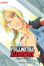 Image: Fullmetal Alchemist 3in1 Vol. 09 SC  - Viz Media LLC