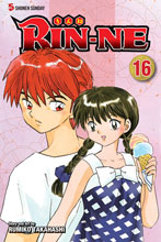 Image: Rin-Ne Vol. 16 SC  - Viz Media LLC