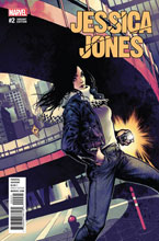 Image: Jessica Jones #2 (Shirahama variant cover) - Marvel Comics