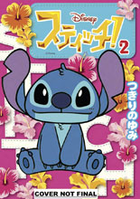Image: Disney Stitch! Vol. 02 SC  - Tokyopop