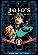 Image: JoJo's Bizarre Adventures Part 03: Stardust Crusaders Vol. 01 HC  - Viz Media LLC