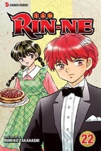 Image: Rin-Ne Vol. 22 SC  - Viz Media LLC