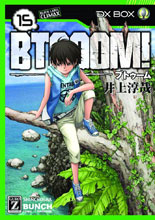 Image: Btooom! Vol. 15 GN  - Yen Press