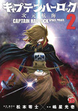 Image: Captain Harlock Space Pirate: Dimensional Voyage Vol. 02 SC  - Seven Seas Entertainment LLC
