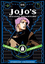 Image: Jojo's Bizarre Adventure Part 3: Stardust Crusaders Vol. 05 HC  - Viz Media LLC