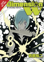 Image: Dimension W Vol. 08 GN  - Yen Press