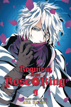 Image: Requiem of the Rose King Vol. 09 GN  - Viz Media LLC