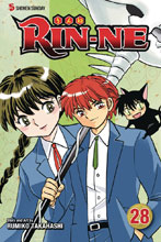 Image: Rin-Ne Vol. 28 SC  - Viz Media LLC
