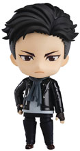 Image: Yuri on Ice Nendoroid Action Figure: Otabek Altin  - Good Smile Company