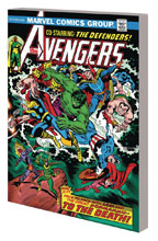 Image: Avengers: Defenders War SC  (new printing) - Marvel Comics