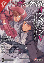 Image: Sword Art Online Alternative Gun Gale Online Light Novel Vol. 05 SC  - Yen On