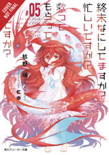 Image: Worldend Light Novel Vol. 05 SC  - Yen On