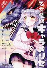 Image: Kaiju Girl Caramelise Vol. 02 GN  - Yen Press