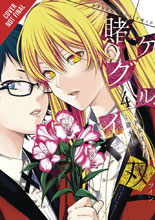 Image: Kakegurui Twin Vol. 04 SC  - Yen Press