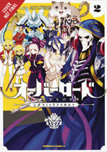 Image: Overlord a La Carte Vol. 02 GN  - Yen Press