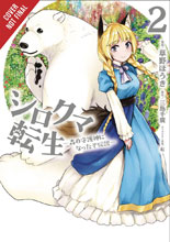 Image: Reborn as Polar Bear: Legend How Forest Guardian Vol. 02 GN  - Yen Press