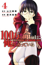 Image: I'm Standing on a Million Lives Vol. 04 SC  - Kodansha Comics