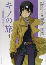 Image: Kino's Journey: The Beautiful World Vol. 04 GN  - Vertical Comics