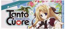 Image: Tanto Cuore DBG: Romantic Vacation  - Japanime Games